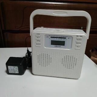 オームデンキ(オーム電機)のステレオCDラジオ 2016年製(ポータブルプレーヤー)