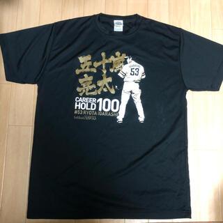 福岡ソフトバンクホークス - 2014年 福岡ソフトバンクホークス 五十嵐亮太 ヤクルト Tシャツ L