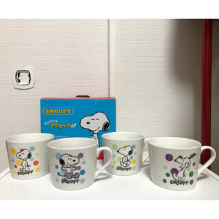 スヌーピー(SNOOPY)のスヌーピーマグカップ4コセット(マグカップ)