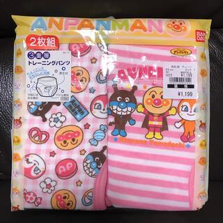 バンダイ(BANDAI)のあ 様専用☆アンパンマン  トレーニングパンツ 2枚組(トレーニングパンツ)