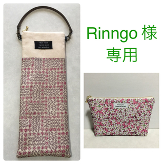 Rinngo 様専用★リバティ ハンドメイド ポーチ 2点(ポーチ)