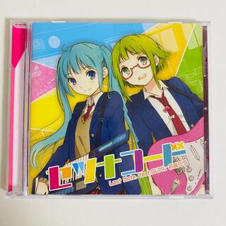 セツナコード Last Note. feat.GUMI, 初音ミク(ボーカロイド)