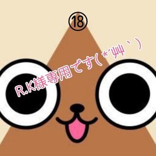 【USED】⑱60〜70サイズ☆ベビー★ロンパース2枚セット☆まとめ値引🆗(ロンパース)