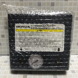 ホンダ(ホンダ)のHONDA タイヤ空気充填用コンプレッサー ホンダ(メンテナンス用品)