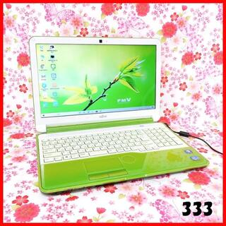 フジツウ(富士通)の鮮やかグリーン♪Corei5♪新品SSD♪Webカメラ♪初心者も安心♪Win10(ノートPC)
