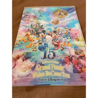 Disney - ディズニーシー15周年 ファイル