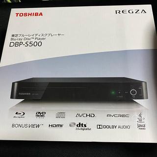 トウシバ(東芝)の【美品】東芝 BluRay TOSHIBA REGZA DBP-S500(ブルーレイプレイヤー)