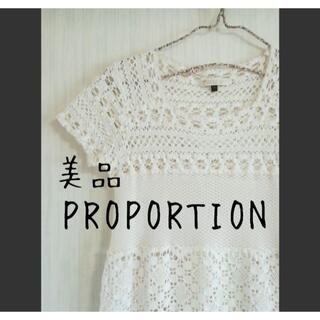 プロポーション(PROPORTION)の美品 PROPORTION(プロポーション)レース 半袖ワンピース(ひざ丈ワンピース)
