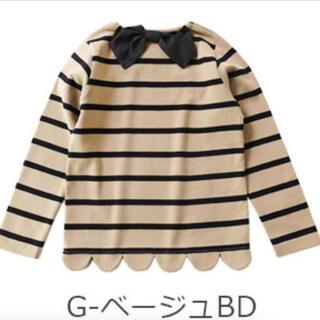 デビロック(DEVILOCK)のdevirock 新品未使用長袖130サイズTシャツバックリボン丸襟スカラップ(Tシャツ/カットソー)