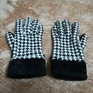 ユニクロ(UNIQLO)のユニクロ★手袋(手袋)