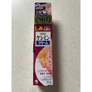 コバヤシセイヤク(小林製薬)の小林製薬 ケシミンf30g(美容液)