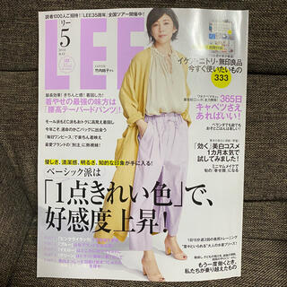 リー(Lee)の雑誌LEE LEE 2018年5月号(ファッション)