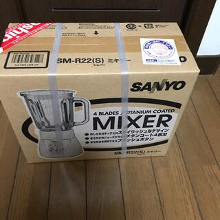 サンヨー(SANYO)のジュースミキサー(ジューサー/ミキサー)