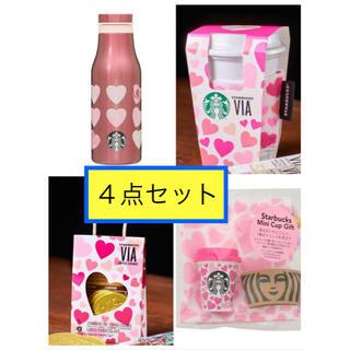 スターバックスコーヒー(Starbucks Coffee)のスターバックス スタバ バレンタイン 2021  人気の4点セット(タンブラー)