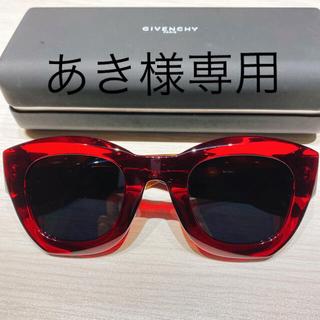 ジバンシィ(GIVENCHY)のジバンシイ✩サングラス GV7060/S(サングラス/メガネ)
