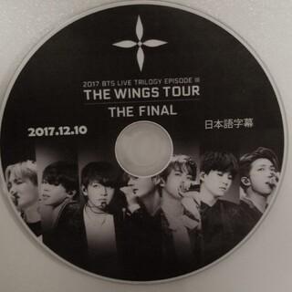 ボウダンショウネンダン(防弾少年団(BTS))のWINGS TOUR FINAL 高画質 日本語字幕01.MIC Drop (ミュージック)