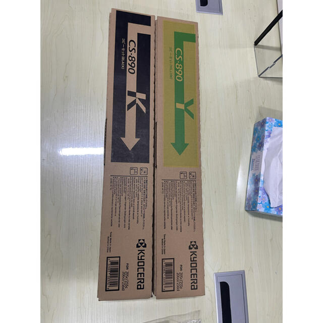京セラ(キョウセラ)の【新品】京セラ複合機 トナー CS-890 2色セット ブラック イエロー インテリア/住まい/日用品のオフィス用品(OA機器)の商品写真