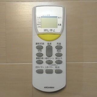 ダイキン(DAIKIN)のエアコンのリモコン(ARC446A4 ダイキン)(その他)