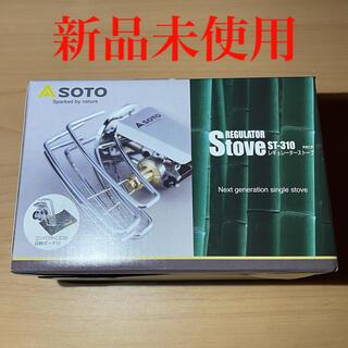 シンフジパートナー(新富士バーナー)のレギュレーターストーブ/SOTO(ストーブ/コンロ)