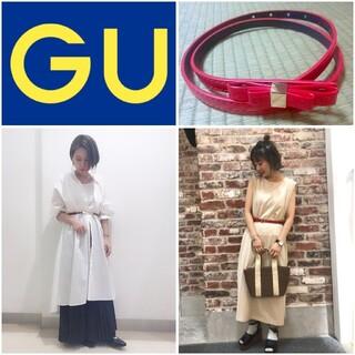ジーユー(GU)の未使用に近い GU ジーユー 細ベルト エナメル リボン(ベルト)