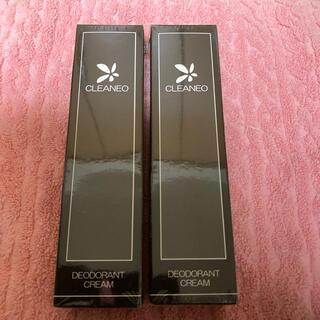 クリアネオ 新品未開封 30g×2本 (制汗/デオドラント剤)
