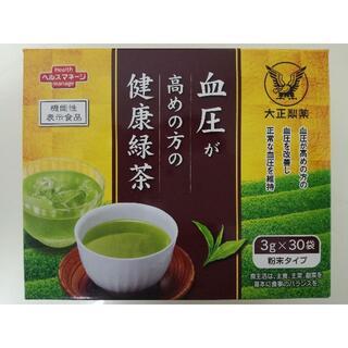 大正製薬 - 【新品・未開封】大正製薬 血圧が高めの方の健康緑茶 30袋