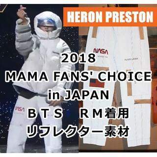 ボウダンショウネンダン(防弾少年団(BTS))のBTS RM同アイテム着用/HERON PRESTON/NASA(その他)