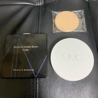 エムアイエムシー(MiMC)のMiMC ミネラルイレイザーバーム グリーン&ケース 新品パフ2個 (化粧下地)