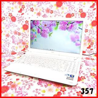 エヌイーシー(NEC)の人気のホワイトPC♪Corei5♪新品SSD♪Office♪Windows10(ノートPC)