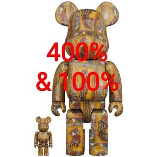 メディコムトイ(MEDICOM TOY)のBE@RBRICK 「Van Gogh Museum」100% & 400%(その他)