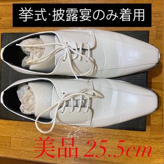 ベネトン(BENETTON)の結婚式 メンズ 靴  白 シューズ 25.5センチ PLASTRON 革靴(ドレス/ビジネス)