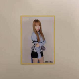 IZ*ONE イェナ 生写真(K-POP/アジア)