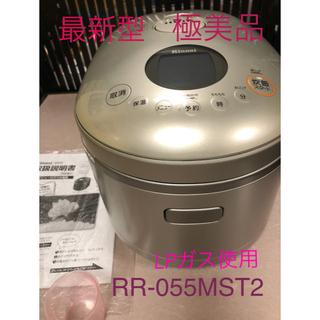 リンナイ(Rinnai)の⭐️値下げ極美品❗️5.5合リンナイ直火匠RR-055MST2ガス炊飯器プロパン(炊飯器)
