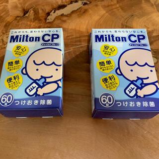 ミルトンプルーフ つけおき除菌 108錠(食器/哺乳ビン用洗剤)