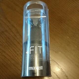 マクセル(maxell)のマクセル イヤフォン(ヘッドフォン/イヤフォン)