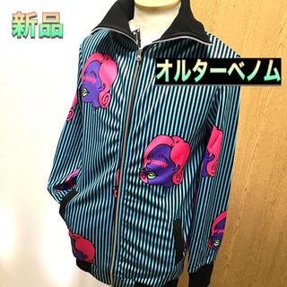 オルターべノム(ALTER VENOMV)のストライプフルジップジャケット  オルターベノム  Sサイズ  新品(ジャージ)