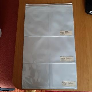 ムジルシリョウヒン(MUJI (無印良品))のきりまる様専用 無印良品 白三個セット(クリアファイル)