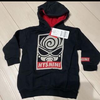 ヒステリックミニ(HYSTERIC MINI)のヒステリックミニ hystericmini 100サイズ 新品(ジャケット/上着)