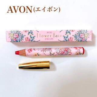 エイボン(AVON)の美品 AVON エイボン リップペンシル 口紅 ジョセフィーヌ ルビー H131(リップライナー)
