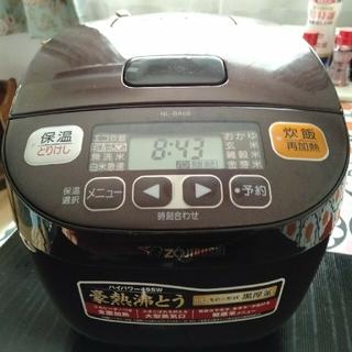 ゾウジルシ(象印)の象印炊飯器 3合炊 新生活に!(炊飯器)