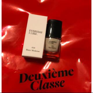ドゥーズィエムクラス(DEUXIEME CLASSE)の新品 未開封 ノベルティ ドゥーズィエムクラス  マニキュア ホワイト(マニキュア)