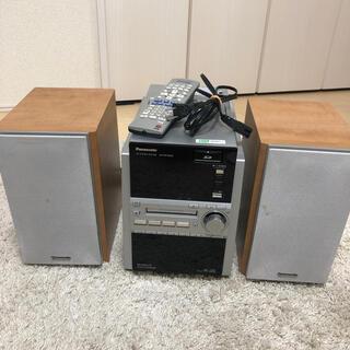 Panasonic - CD MDコンポ