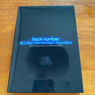 バックナンバー(BACK NUMBER)のbacknumber AllOurYesterdaysTour blu-ray(ミュージック)