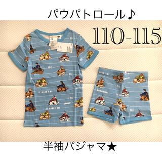 H&M - 新品▪️H&M パウパトロール 半袖パジャマ★110-115 上下セット