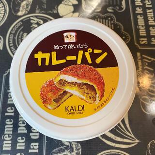 KALDE カレーパン(レトルト食品)