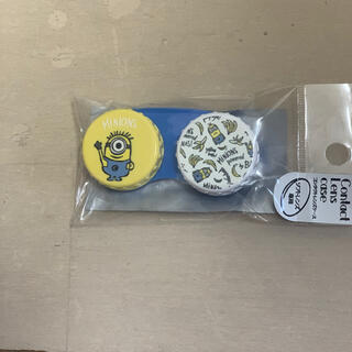 ミニオンコンタクトケース(ボトル・ケース・携帯小物)