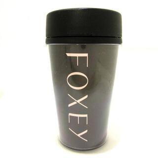 フォクシー(FOXEY)のフォクシー 食器新品同様  - タンブラー(その他)