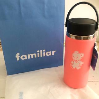 ファミリア(familiar)のファミリア ハイドロフラスステンレスボトル(タンブラー)