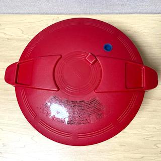 マイヤー(MEYER)のお値下げしました❗️MEYER マイヤー 電子レンジ圧力鍋(鍋/フライパン)