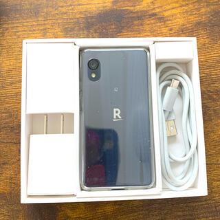 ラクテン(Rakuten)のRakuten mini ナイトブラック 専用ケース付き(スマートフォン本体)